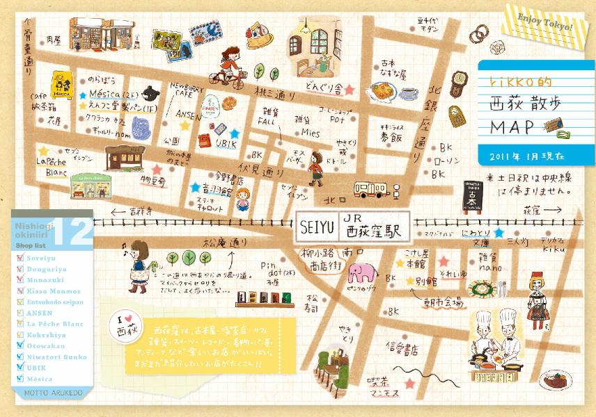 MAPの写真